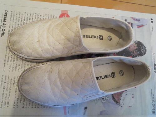 白いスニーカー黄ばみ落とし方実験②重曹